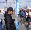 熊本城マラソン2019!