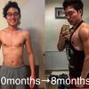 ガリガリだった僕が【9ヶ月で16kg】太るために行った7つのこと