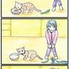 『ほら、ここにも猫』・第158話「キュウリ」