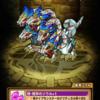 【ポコダン】極・種撃のソウル+1