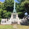「高島平」の地名の由来
