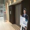 JAL国際線 スワンナプーム国際空港にて世界で5カ所しかない海外「サクララウンジ」を堪能する