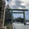 「石川護国神社」今年はツレとお参りに行ってきました