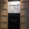 2013年スイス旅行① 成田空港 ユナイテッド空港ラウンジ