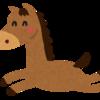 【9/7 日記】塞翁が馬
