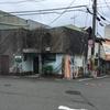 【喫茶店】和歌山 和歌山市・幌馬車