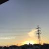 2020年9月最終日。朝の景色。最近とくに思うこと。十五夜。えんとつ町のプペル。