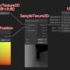 【Unity】ShaderGraphでZバッファ(深度バッファ)をテクスチャとして取得する(_CameraDepthTexture)