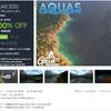 【新作アセット】リアルな「水」の表現が美しい湖、海エフェクトの新型が登場!。旧版を所有している人は、約8〜10週間まで無料アップグレードが受けられます!!期間内に無料で入手しよう!!「AQUAS 2020」
