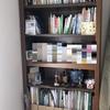 私が本棚の本を大量に断捨離する本当の目的とは?
