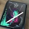 iPad Proを買いました。