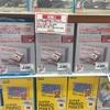 大阪でファミコンミニをついに発見ー!店教えます(3月29日)