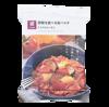 ローソンの冷凍食品「野菜を食べる生パスタ(トマト&ほうれん草)」