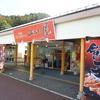 『福岡人志』のロケで松ちゃん達が入った山小屋ラーメンを訪ねてみた!