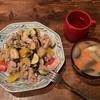 【ひとりごはん】夏野菜のバジル炒め