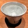 焼酎の賞味期限について。開封後の保存方法(芋焼酎や麦焼酎が飲みかけの場合など)