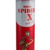 寮生活で欠かせなかったSpider Spray