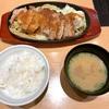 🚩外食日記(454)    宮崎   「ミヤチク(とんかつ・しゃぶしゃぶ )」②より、【宮崎ブランドポーク豚ローストンテキセット】‼️