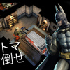 【新作】バットマンを倒す『Batman: Arkham Underworld』一人用カードゲーム『シェフィ―Shephy―』ほか9本