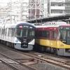 鉄道の日常風景146…過去20161230京阪朝ラッシュ時、土居駅