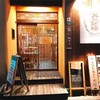 【大阪福島】大阪ゲストハウス由苑が良い!