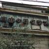 自由ヶ丘クラブ&自由が丘デパート,スイーツタウンで昭和を味わう。