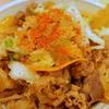 吉野家の社長が好きな「牛丼の食べ方」を「すき家」でやってみた。