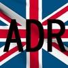 節税高配当株(ADR)の紹介