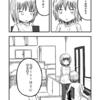【漫画制作】『兄妹』1+1