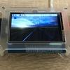 Raspberry Piに最適な小型ディスプレイ「Quimat 3.5インチタッチスクリーンディスプレイ」を素のRaspbianからセットアップする方法