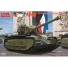 1/35『フランス重戦車 ARL44』プラモデル【アミュージングホビー】より2019年7月発売予定☆