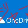 Surface Pro6 を買ったその日にすべきこと OneDriveを封印し、microSDXCでストレージを増やす