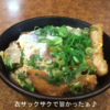 【たっちゃんねる・神戸市】かつ丼吉兵衛(よしべい) 三宮本店