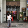 カレーパンだ。/ 札幌市中央区南3条西4丁目 3.4キノシタビル1F
