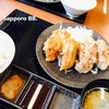 【白石区】からやま札幌白石店。じゅわっと揚げたて、からあげにおぼれたい。