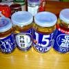 安い日本酒はまずいのか?青ラベル編