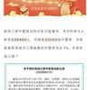 中国広東省東莞市でマスクの購入出来る確率3%