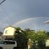 虹が架かる空には。