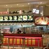 イオン豊田フードコート『ちゃーしゅうや 武蔵』食べてみた