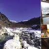 岐阜県の雪見温泉の宿・雪見露天風呂のある温泉旅館・ホテルを教えて!