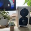 小型で高音質を楽しむ S880DB