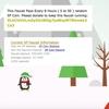 仮想通貨XPがもらえる!8時間に1度タダでもらえちゃうクリスマスプレゼントが開催中