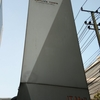 バンコクのアキバというか電気街? (IT関連モールいろいろ)
