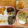 味噌汁等のスープ類は最初に食す事で満腹になりダイエット効果抜群です!