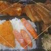 [20/03/31]「琉花」の「三枚肉・大根の煮込み(日替わり弁当)」 300円 #LocalGuides