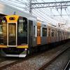 阪神1000系 1203F 【その9】