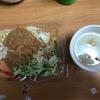 めずらしくお昼ごはんを写真に撮ってみた