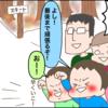 【4コマ漫画】大人も本気!紅葉の山でアスレチック!