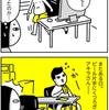 夏のアキラさん