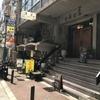 神戸 元町 洋食屋さん